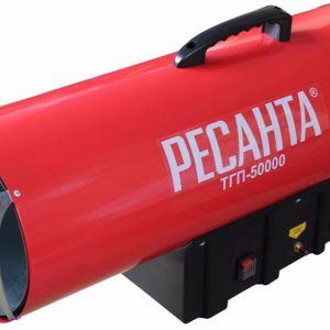 Тепловая пушка газовая РЕСАНТА ТГП-50000
