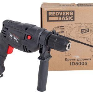 Дрель ударная RedVerg Basic ID500