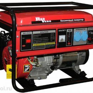 Генератор бензиновый RedVerg RD6500EB