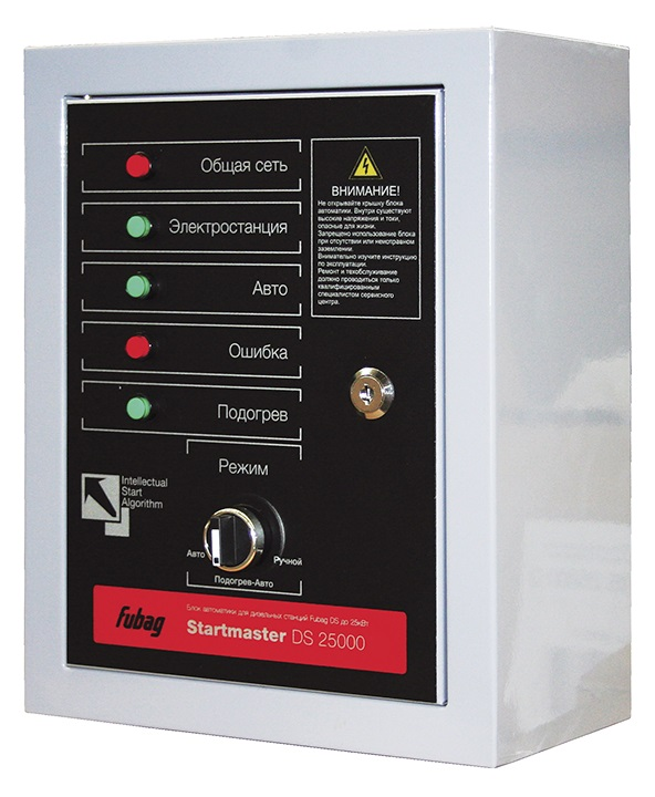 Блок автоматики Fubag Startmaster DS 25000 (230V)