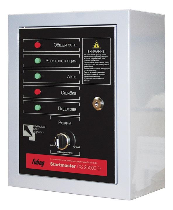 Блок автоматики Fubag Startmaster DS 25000 D (400V)