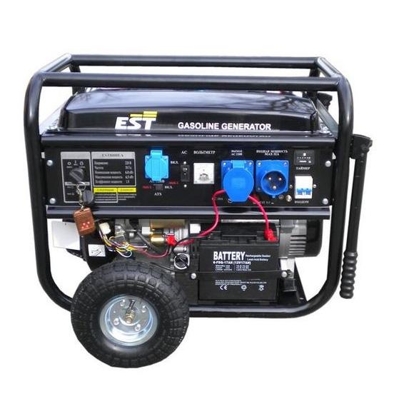 Генератор бензиновый EST 8000 EA